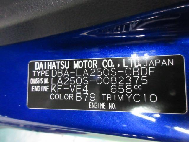 アクティバX ワンセグ メモリーナビ DVD再生 バックカメラ ETC アイドリングストップ(20枚目)