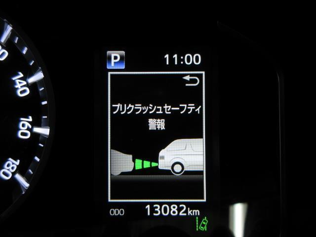 スーパーGL ダークプライムII フルセグ メモリーナビ DVD再生 バックカメラ 衝突被害軽減システム ETC 両側電動スライド LEDヘッドランプ ディーゼル(10枚目)