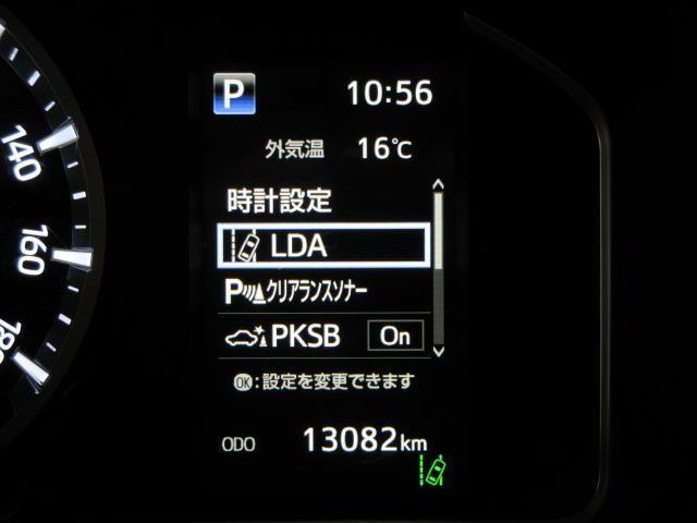 スーパーGL ダークプライムII フルセグ メモリーナビ DVD再生 バックカメラ 衝突被害軽減システム ETC 両側電動スライド LEDヘッドランプ ディーゼル(11枚目)