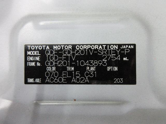 スーパーGL ダークプライムII フルセグ メモリーナビ DVD再生 バックカメラ 衝突被害軽減システム ETC 両側電動スライド LEDヘッドランプ ディーゼル(20枚目)