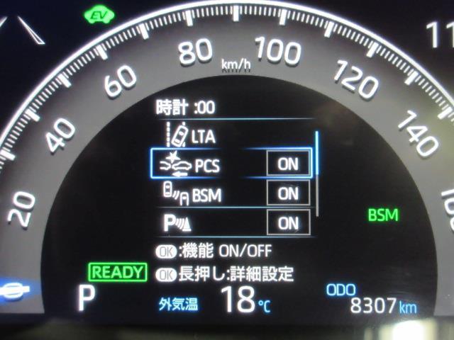 ハイブリッドG サンルーフ 4WD フルセグ メモリーナビ DVD再生 バックカメラ 衝突被害軽減システム ETC LEDヘッドランプ(9枚目)