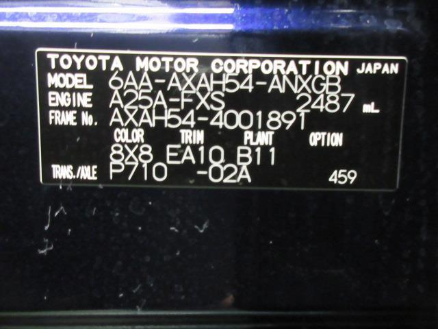 ハイブリッドG サンルーフ 4WD フルセグ メモリーナビ DVD再生 バックカメラ 衝突被害軽減システム ETC LEDヘッドランプ(20枚目)