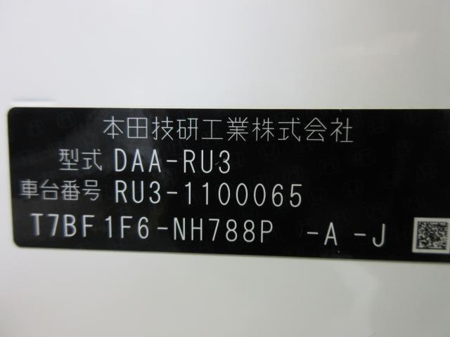 ハイブリッドZ フルセグ メモリーナビ DVD再生 バックカメラ 衝突被害軽減システム ETC LEDヘッドランプ(20枚目)