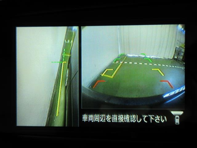 X バックカメラ 衝突被害軽減システム ETC アイドリングストップ(12枚目)