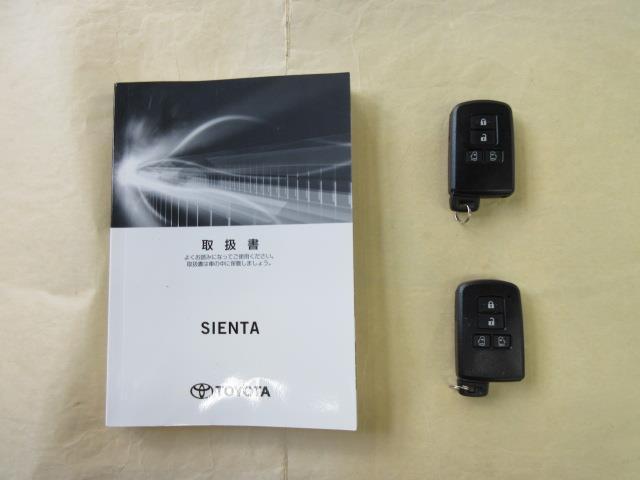 G クエロ フルセグ メモリーナビ DVD再生 バックカメラ 衝突被害軽減システム ETC ドラレコ 両側電動スライド LEDヘッドランプ 乗車定員7人 3列シート アイドリングストップ(18枚目)