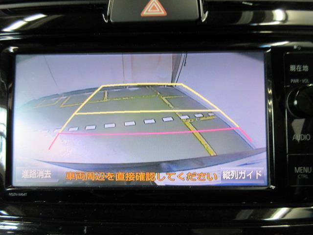 ハイブリッドG ダブルバイビー フルセグ メモリーナビ DVD再生 バックカメラ ETC HIDヘッドライト(13枚目)