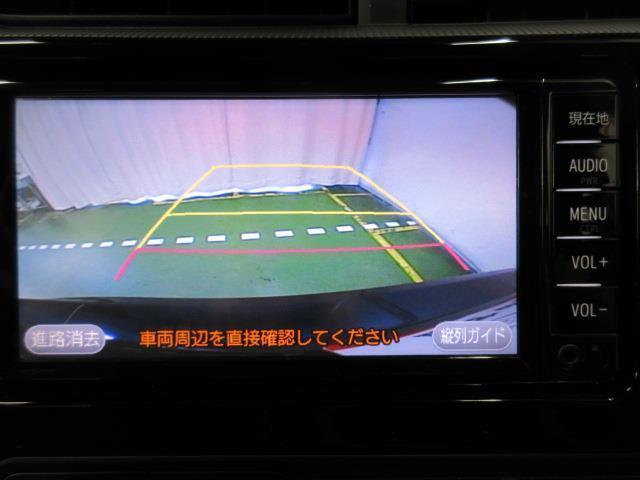 クロスオーバー ワンセグ メモリーナビ バックカメラ 衝突被害軽減システム ETC LEDヘッドランプ(12枚目)