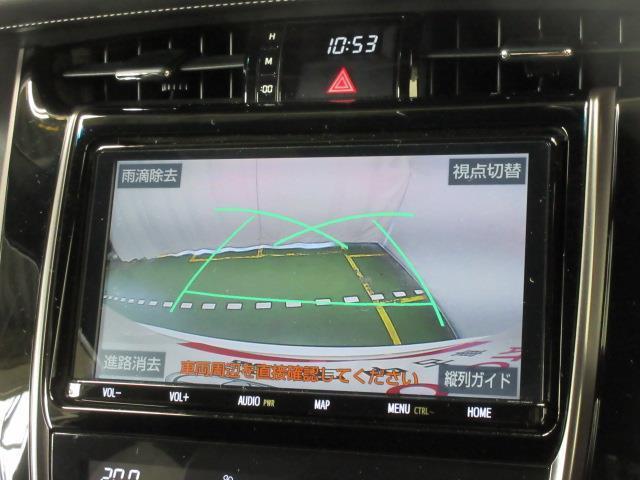 エレガンス GRスポーツ フルセグ メモリーナビ DVD再生 バックカメラ 衝突被害軽減システム ETC LEDヘッドランプ アイドリングストップ(11枚目)