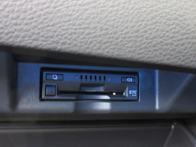エレガンス GRスポーツ フルセグ メモリーナビ DVD再生 バックカメラ 衝突被害軽減システム ETC LEDヘッドランプ アイドリングストップ(15枚目)