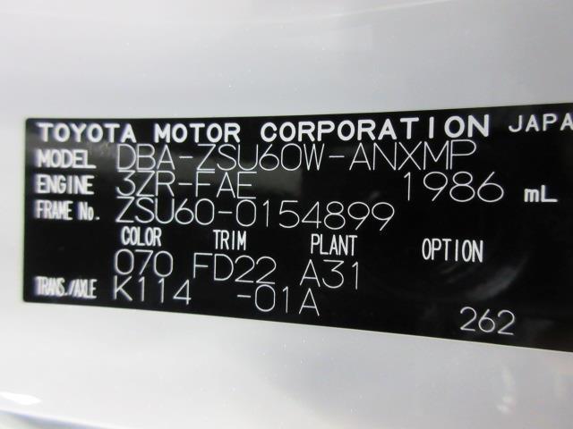 エレガンス GRスポーツ フルセグ メモリーナビ DVD再生 バックカメラ 衝突被害軽減システム ETC LEDヘッドランプ アイドリングストップ(20枚目)