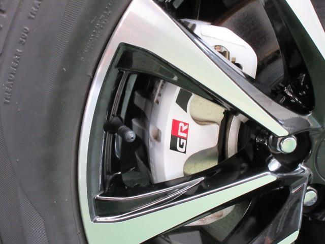 エレガンス GRスポーツ フルセグ メモリーナビ DVD再生 バックカメラ 衝突被害軽減システム ETC LEDヘッドランプ アイドリングストップ(30枚目)