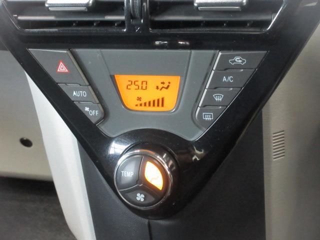 130G レザーパッケージ メモリーナビ(14枚目)