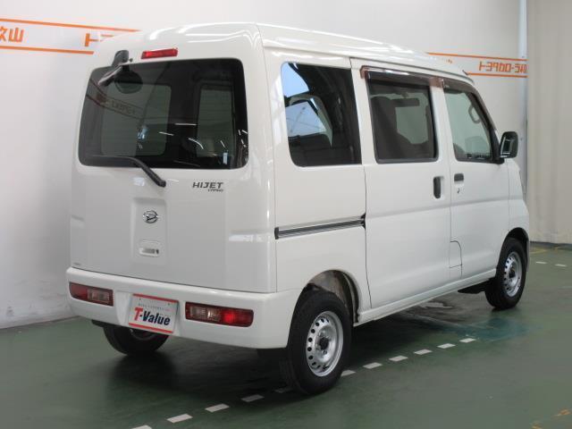 トヨタカローラ和歌山は、和歌山県下で9店舗(和歌山市内3店舗・岩出・橋本・有田・御坊・田辺・新宮)営業しています。