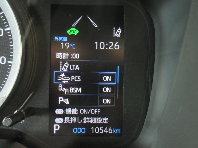 「トヨタ」「カローラスポーツ」「コンパクトカー」「和歌山県」の中古車10