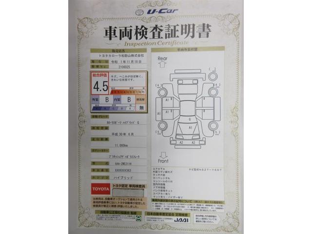 「トヨタ」「カローラスポーツ」「コンパクトカー」「和歌山県」の中古車19