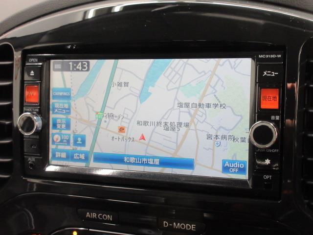 日産純正ナビゲーション(MC313D-W)。フルセグテレビ、CD・DVD再生機能も付いています。