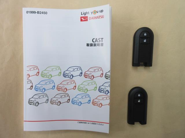 「ダイハツ」「キャスト」「コンパクトカー」「和歌山県」の中古車16