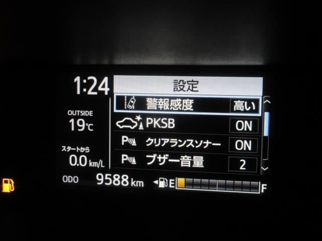 Sスタイルブラック メモリーナビ(11枚目)