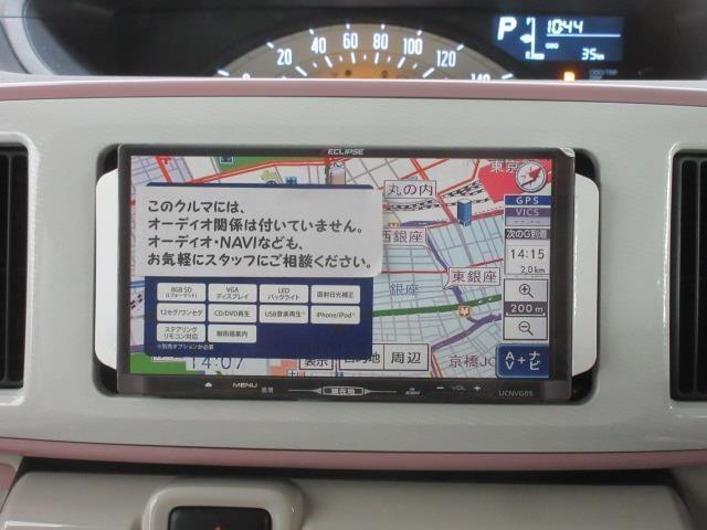「ダイハツ」「ムーヴキャンバス」「コンパクトカー」「和歌山県」の中古車11