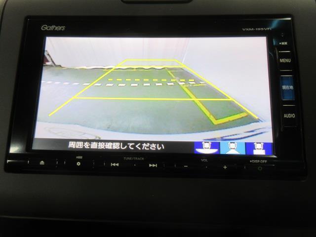 ハイブリッド・Gホンダセンシング メモリーナビ バックカメラ ドラレコ(11枚目)