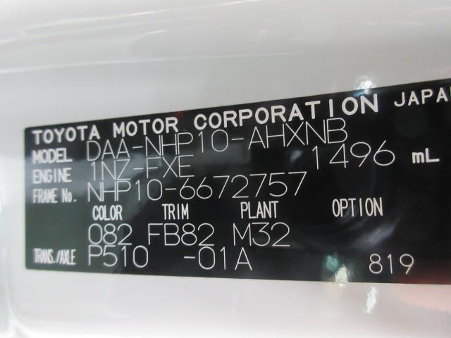 「トヨタ」「アクア」「コンパクトカー」「和歌山県」の中古車19