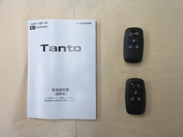 「ダイハツ」「タント」「コンパクトカー」「和歌山県」の中古車16