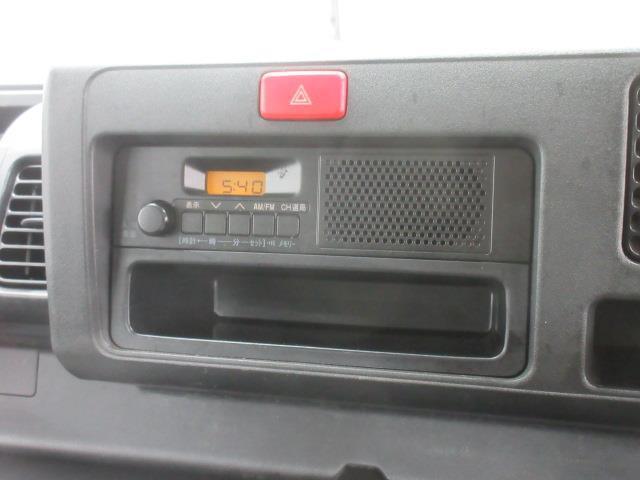 AM・FMラジオ付きです。