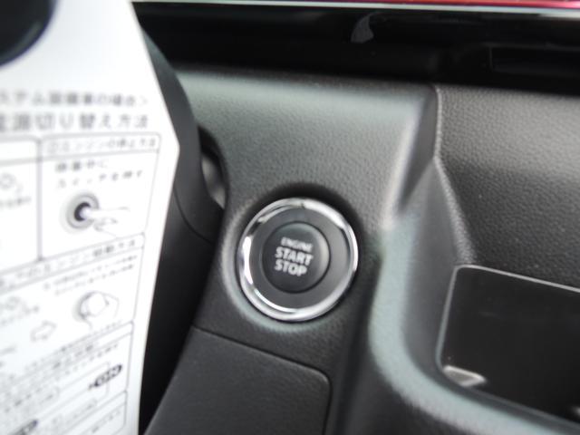 鍵をささずにボタンを押すだけでエンジンをかけたり切ったり出来る便利な機能が付いたキープッシュスタートシステム☆