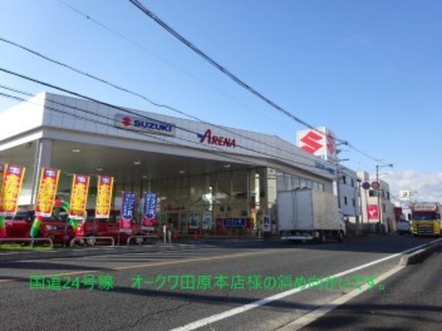 電車でお越しの場合は近鉄田原本駅・石見駅がお近くです。事前にご連絡いただければお迎えにあがりますよ♪