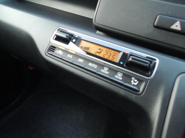 設定した温度に合わせて快適な室内環境をキープするナノイー搭載フルオートエアコン標準装備♪