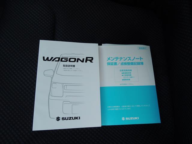 お車の取り扱い説明書、メンテナンスノート搭載しております!
