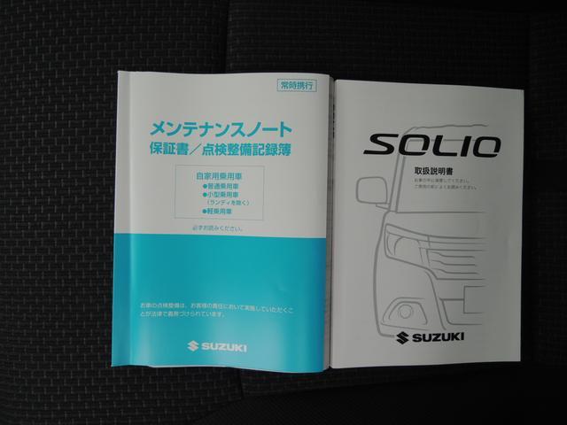 「スズキ」「ソリオ」「ミニバン・ワンボックス」「奈良県」の中古車34