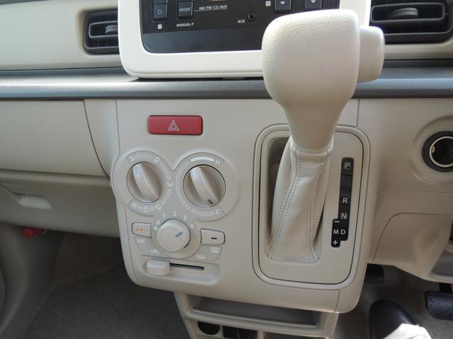 「スズキ」「アルトラパン」「軽自動車」「奈良県」の中古車15