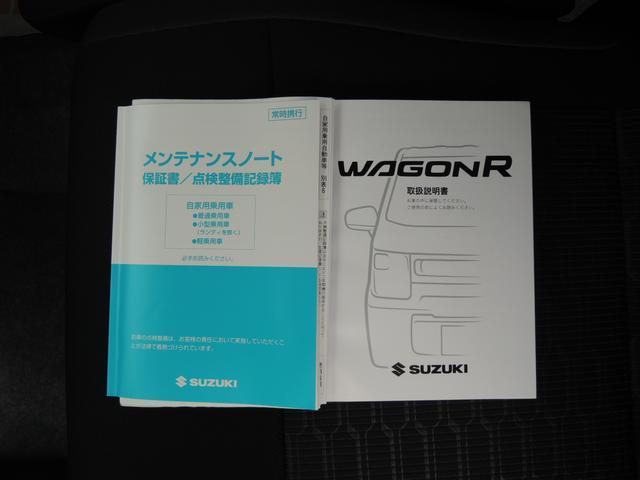 「スズキ」「ワゴンRスティングレー」「コンパクトカー」「奈良県」の中古車39