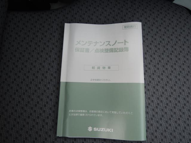「スズキ」「キャリイトラック」「トラック」「奈良県」の中古車28