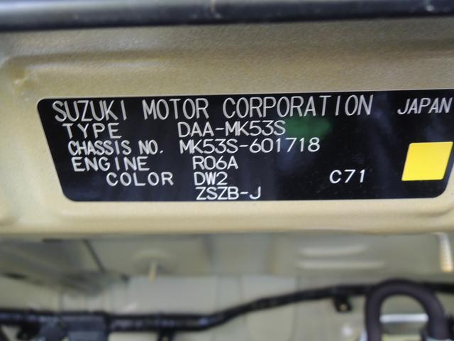 「スズキ」「スペーシアギア」「コンパクトカー」「奈良県」の中古車45