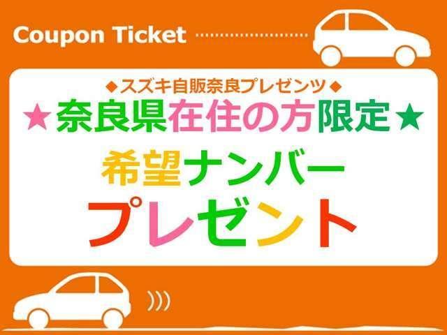 「スズキ」「スペーシアギア」「コンパクトカー」「奈良県」の中古車46