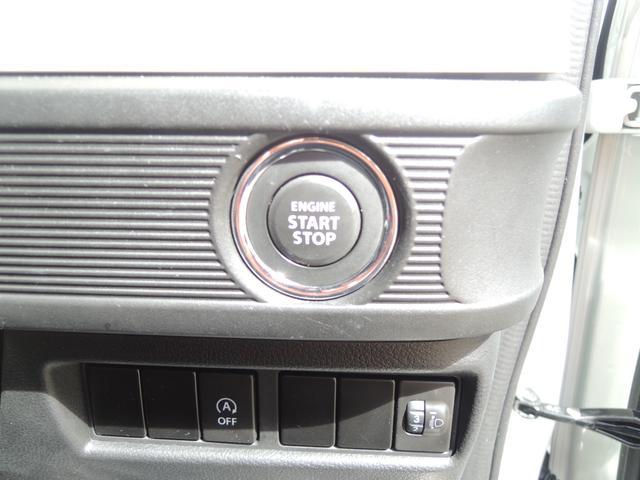 HYBRID G 4WD車です!(13枚目)