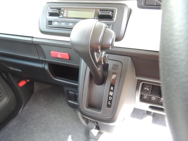 HYBRID G 4WD車です!(18枚目)