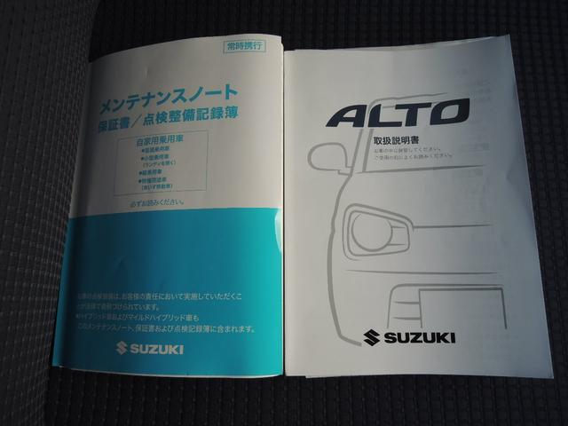 S 2型(21枚目)