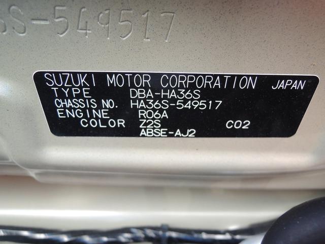 S 2型(29枚目)