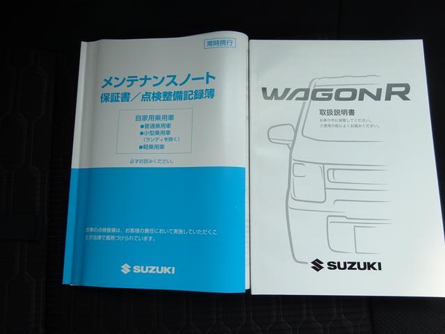 「スズキ」「ワゴンRスティングレー」「コンパクトカー」「奈良県」の中古車29