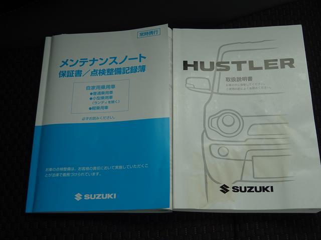 「スズキ」「ハスラー」「コンパクトカー」「奈良県」の中古車23