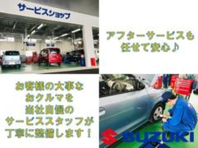 「スズキ」「ハスラー」「コンパクトカー」「奈良県」の中古車47