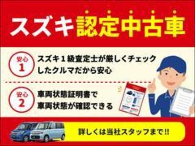 「スズキ」「ワゴンRスティングレー」「コンパクトカー」「奈良県」の中古車45