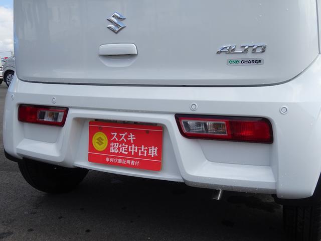 「スズキ」「アルト」「軽自動車」「奈良県」の中古車3