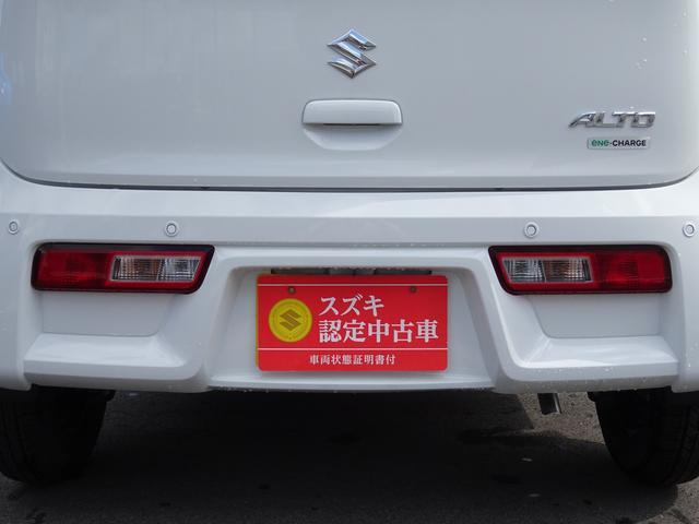 「スズキ」「アルト」「軽自動車」「奈良県」の中古車4