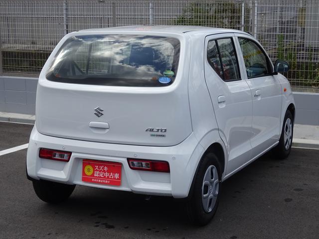 「スズキ」「アルト」「軽自動車」「奈良県」の中古車7