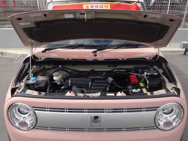 S 2型 衝突被害軽減ブレーキ付き(43枚目)