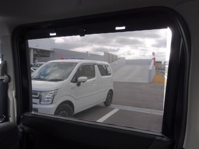 バンディット HYBRID MV MA36S ナビ付(26枚目)